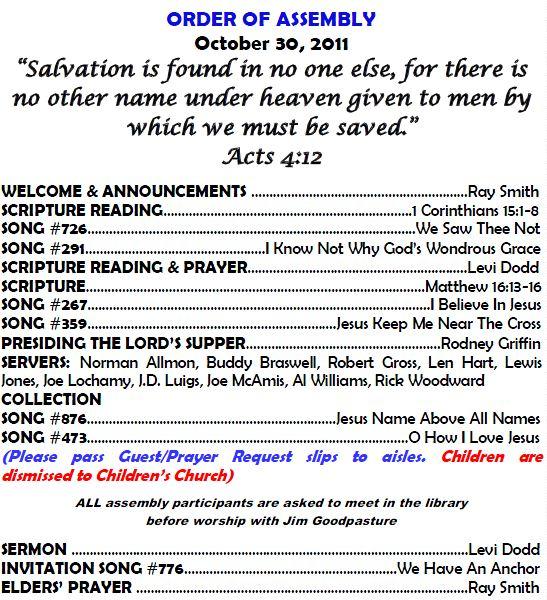 Prayer breakfast program outline vatozozdevelopment prayer breakfast program outline thecheapjerseys Choice Image